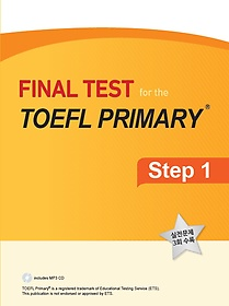 Final Test for the TOEFL Primary  Step 1