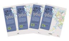 상위권 연산 960 C단계 패키지 (3학년)