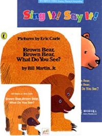 Sing It Say It! 1-1 Set : Brown Bear, Brown Bear, What Do You See?