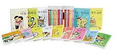 어린이 자기계발 동화 시리즈 1-30권 세트