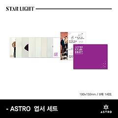 아스트로(ASTRO) - The 2nd ASTROAD to Seoul [STAR LIGHT]: 엽서세트