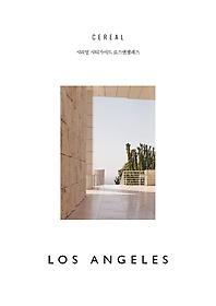 """<font title=""""시리얼 시티가이드 로스앤젤레스 LOS ANGELES"""">시리얼 시티가이드 로스앤젤레스 LOS ANGEL...</font>"""