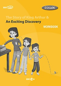 "<font title=""[EBS 초등영어] EBS 초목달 The Story of King Arthur & An Exciting Discovery - Saturn 5-2 Workbook"">[EBS 초등영어] EBS 초목달 The Story of K...</font>"