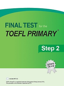 Final Test for the TOEFL Primary  Step 2