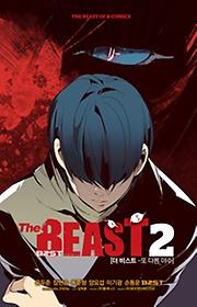 더 비스트 The BEAST 2