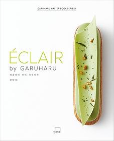 "<font title=""ECLAIR by GARUHARU 에클레어 바이 가루하루"">ECLAIR by GARUHARU 에클레어 바이 가루하...</font>"
