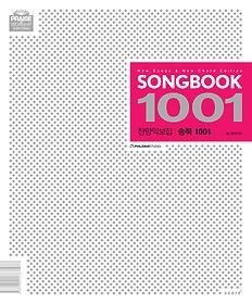 SONGBOOK 1001