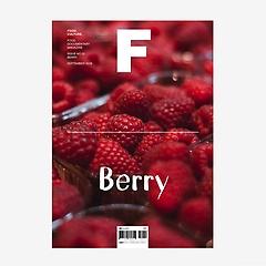 "<font title=""매거진 F (Magazine F) (격월간) 10호 - 베리 BERRY"">매거진 F (Magazine F) (격월간) 10호 - 베...</font>"