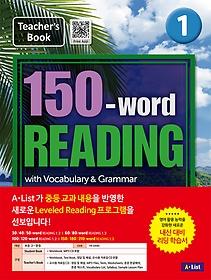"<font title=""150-word READING 1 Teacher"