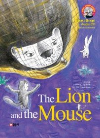 The Lion and the Mouse ���ڿ� ����