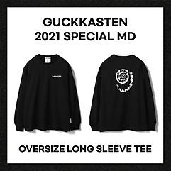 국카스텐 (Guckkasten) - OVERSIZE LONG SLEEVE TEE Size (95)