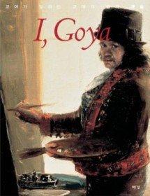 I, Goya