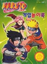 Naruto ���ӳ��̺�