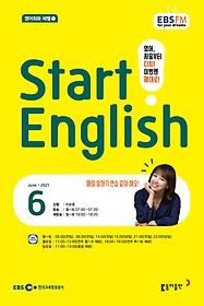"<font title=""EBS 라디오 Start English 스타트 잉글리쉬 (월간) 6월호"">EBS 라디오 Start English 스타트 잉글리쉬...</font>"