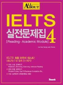 "<font title=""All about IELTS 실전문제집 4 - Reading Academic Module"">All about IELTS 실전문제집 4 - Reading A...</font>"