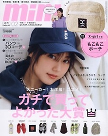 [한정수량 초특가] mini (ミニ) - 2020년 2월호 (부록 : :X-girl 파우치)