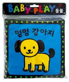 BABY PLAY: 동물 (헝겊책)