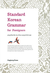 Standard Korean Grammar for Foreigners