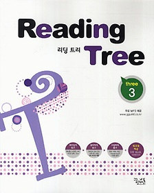 Reading Tree 리딩트리 3
