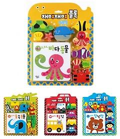 재미재미 블록 시리즈 - 장난감/탈 것/바다동물/숲속동물 (우리 아이를 위한 맞춤 블록 : 잼잼하는 아기부터 유치원 꼬마까지)