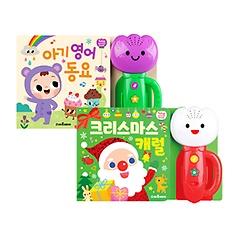 튤립 사운드북 크리스마스 캐럴+아기영어 2종 세트