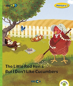 "<font title=""[EBS 초등영어] EBS 초목달 The Little Red Hen & But I Don"