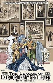 젠틀맨 리그 - 비범한 신사 연맹 Vol.1