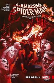 어메이징 스파이더맨 : 레드 고블린