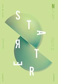 2021 UAA 생명과학 2 STARTER N제 (2020)