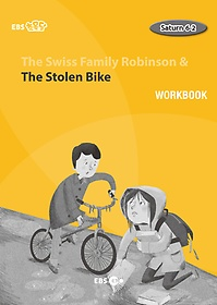 "<font title=""[EBS 초등영어] EBS 초목달 The Swiss Family Robinson & The Stolen Bike - Saturn 6-2 Workbook"">[EBS 초등영어] EBS 초목달 The Swiss Fami...</font>"