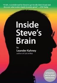 Inside Steve