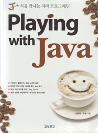 Playing with Java
