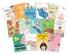 비행청소년 시리즈 1~15권 세트