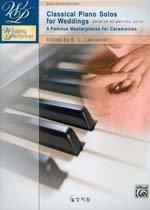 결혼식을 위한 피아노독주곡 9