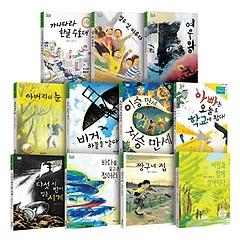 책 읽는 어린이 초록잎 시리즈 11권 세트