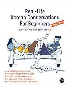 "<font title=""Real-Life Korean Conversations For Beginners"">Real-Life Korean Conversations For Begin...</font>"