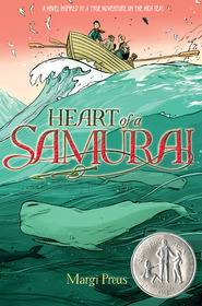 Heart of a Samurai (Paperback)