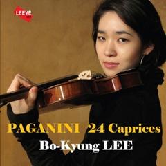 이보경 - Paganini 24 Caprices