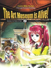 The Art Museum is Alive 2 (영문판)