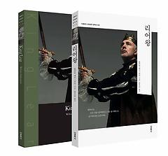 리어 왕 세트 (한글판+영문판)
