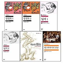 양철북 + 넙치 + 라스트 댄스 + 텔크테에서의 만남 (전6권)