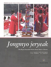 Jongmyo Jeryeak