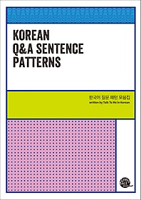 Korean Q&A Sentence Patterns