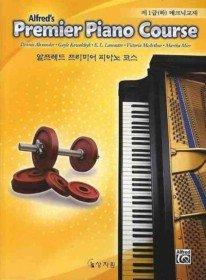 """<font title=""""알프레드 프리미어 피아노 코스 1급 (하) 테크닉교재"""">알프레드 프리미어 피아노 코스 1급 (하) ...</font>"""