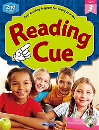 Reading Cue 3 (Paperback/ 2nd edition)