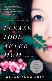 Please Look After Mom (Paperback)