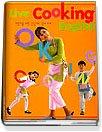 Live Cooking English - 어린이를 위한 진담지의 영어요리 (테이프1개 포함- 하드카바/스프링북) **