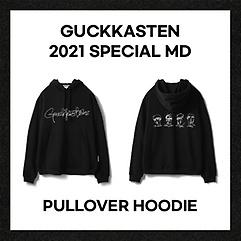 국카스텐 (Guckkasten) - PULLOVER HOODIE Size (95)
