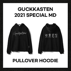 국카스텐 (Guckkasten) - PULLOVER HOODIE Size (105)