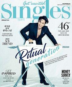 싱글즈 Singles (월간) 2월호